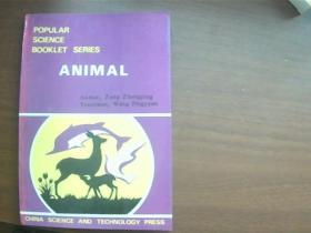 科学普及小丛书动物,英文版