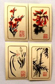 火花贴标:梅菊兰竹(4枚)江西火柴