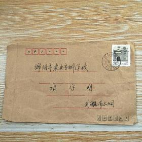 1994上海民居邮票 实寄封