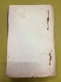 民国竹纸【医学南针】内多版图、一厚册、详见描述