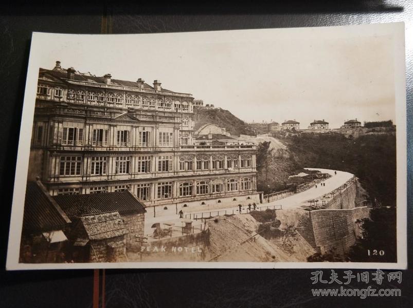 民国香港山顶酒店老照片一张