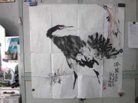 名人字画·辽宁省美术家协会会员,鞍山市美术家协会理事·许治惠·国画