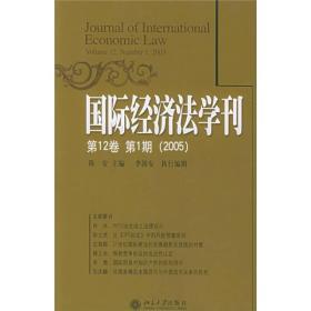 (第12卷第1期2005)���H���法�r候�W刊