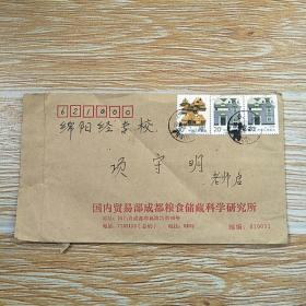 实寄封 贴云南民居 上海民居邮票