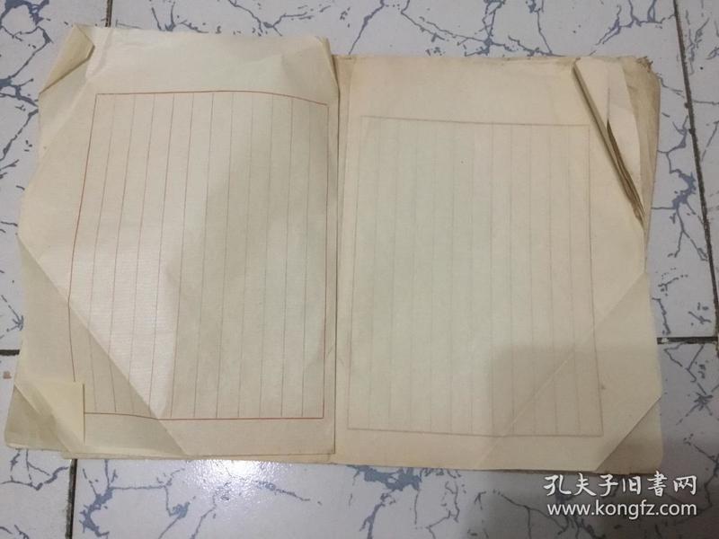 老笺子25张 [稿子]