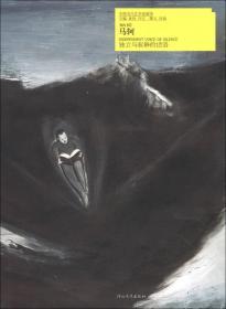 中国当代艺术家画传:一号多书