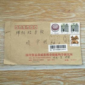 实寄封 贴云南民居 上海民居 福建民居邮票