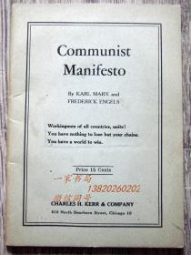 1947年英文版《共产党宣言》/60页
