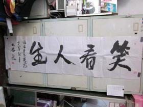 辽阳印社副社长兼秘书长,辽阳市政协画院副秘书长,东方美术研究院教授·陈乃强·书法