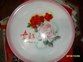1983年幸福牌大号搪瓷盘