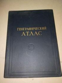 俄文原版:ATAAC