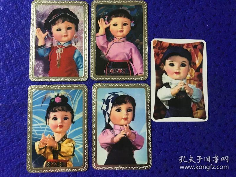1977年 北京人民廣播電臺分類節目時間表 卡片 共計五張。