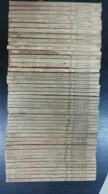 新华半月刊1957-1960年共计48册,不重复,分别为1957年1-14期、1958年14-24期、1959年1-7期、1960年1-12+14、15、16期