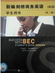 新编剑桥商务英语练习册(中级)(第3版)