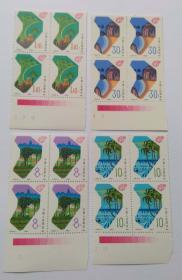 J148 海南建省四方联邮票(带红色标)