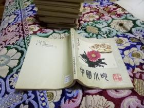 中国小吃(江苏风味)
