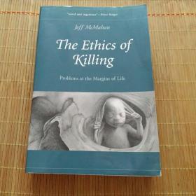 The Wthics of killing