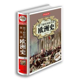正版唐诗-萌宝贝启蒙早教圈圈书北京联合出版公司9787550226777