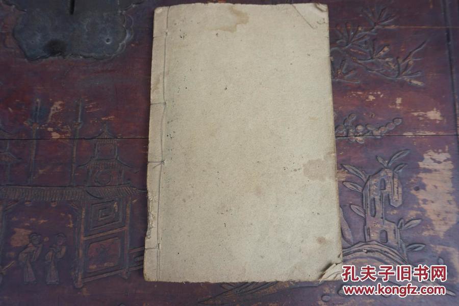中华民国新刑律