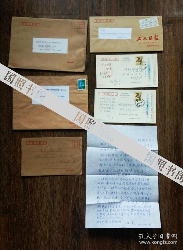 語言學家胡邦彥之妹胡-邦-秀與家人舊物,稿件與往來信札等共6余件