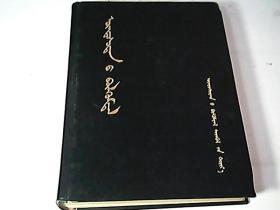 民族团结(蒙古文版)1988年1-12