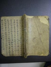 陈子性藏书  卷十、十一、十二合订本(民国线装石印本)