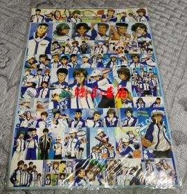 网球王子 (8开本贴纸、36cm×25cm)