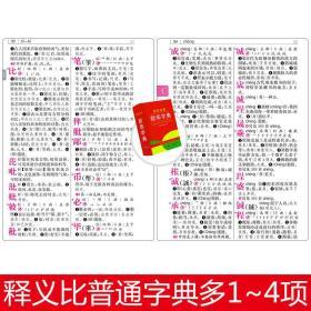 蒙以养正泽后世:王阳明与王氏家风(精)/名人家风丛书
