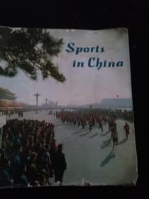 中国体育 SPORT IN CHINA 英文版 全彩