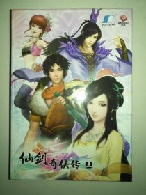 仙剑奇侠传(五)一张光盘,一册游戏说明书 +其他一些  看图