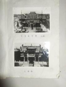 周口市关帝庙老照片