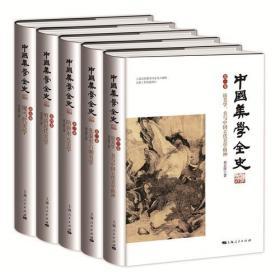 新书--中国美学全史(全5册)(精装)