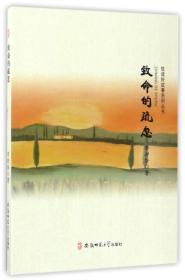 致命的疏忽/悦读好故事系列丛书