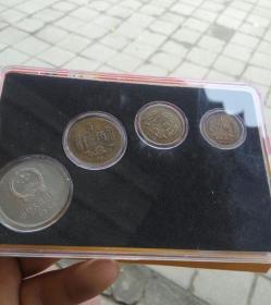 珍藏版80年长城币一套1毛2毛5毛和1块