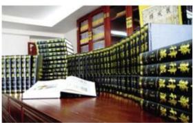 正版   中华律藏(60册)  60卷 5箱110公斤   现货 9G23a