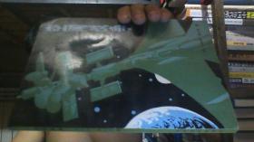 空间战争:武器与新技术【1987一版一印】