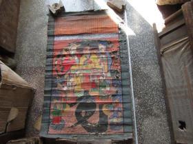 民国时期云南地方手绘八仙祝寿图,有虫蛀破损,较有特色!包老包真,假一赔十,如图