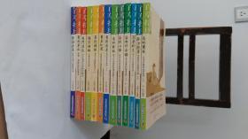 百草拾珍系列丛书(共13册)