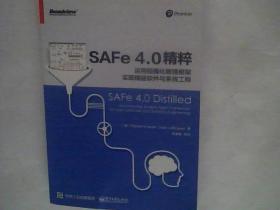 SAFe 4.0精粹:运用规模化敏捷框架实现精益软件与系统工程(全彩)