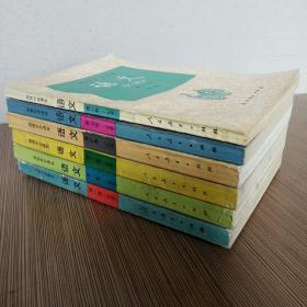 语文 高级中学课本(必修)1-6册全
