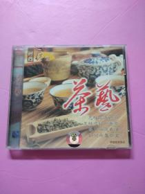 茶艺DVD