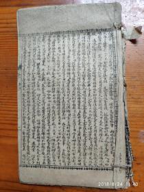 线装书:唱本《唐诗唱句》卷十、卷十二,二册不全,附插图多幅。
