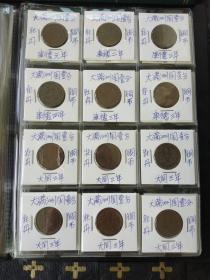 大满洲国牡丹铜币(60元/枚)