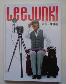 《素颜--李俊基写真集》画册