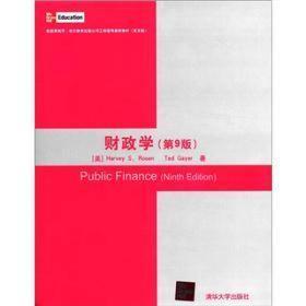 美国麦格劳-希尔教育出版公司工商管理最新教材(英文版):财政学(第9版)