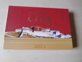 大美西藏(10张DVD)