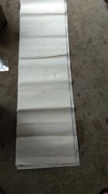 八十至九十年代  安徽  十竹斋  水印宣纸32张  图案不一 有的有小破损  每张有4平尺