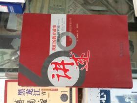 讲述我们的教育故事讲也讲不完——北京市西城区实验小学