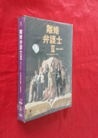 日本电视剧《离婚女律师 二》(DVD6碟装)【正版原装】全新未开封。