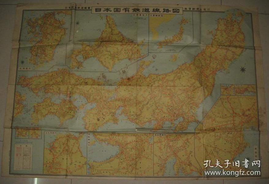 日本每日新聞社出版 1953年《日本國有鐵路線路圖》1張 尺寸107x75cm